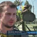 Andrej Biletski